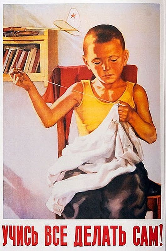 learn to do everything yourself from an early age! | #soviet #poster #art