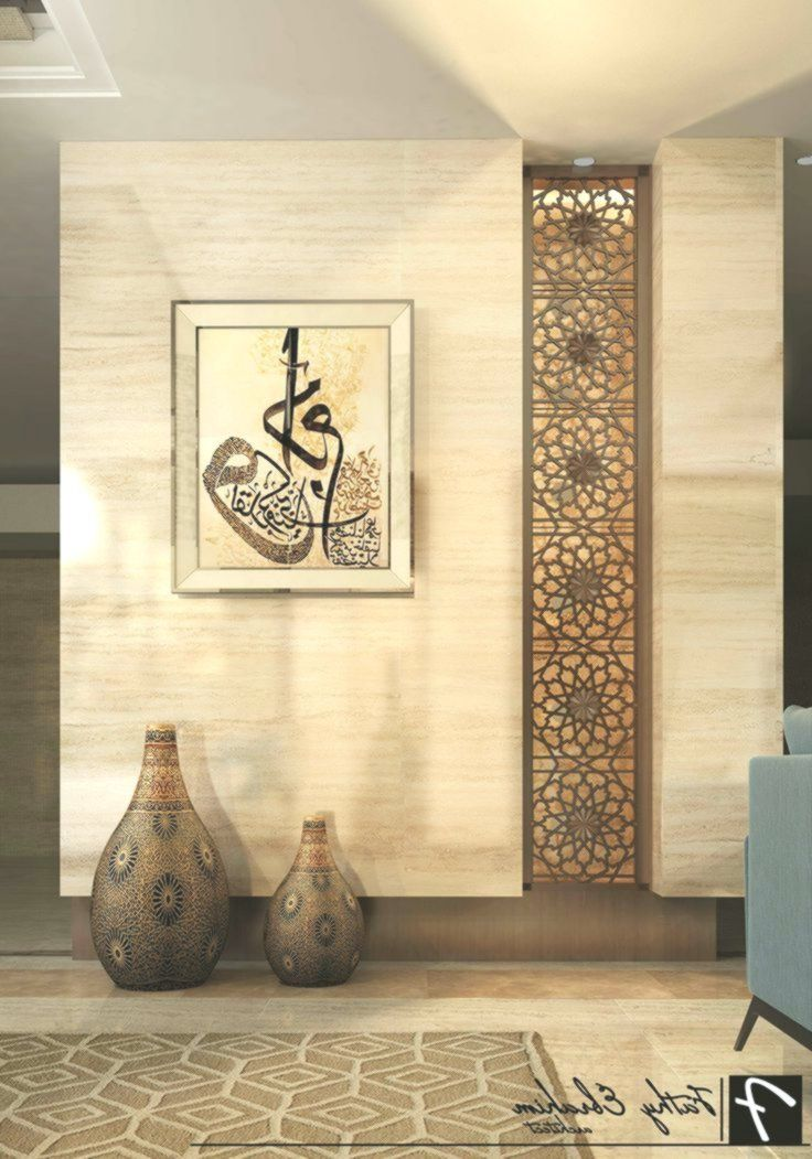 Modern Islamic Interior Design On Behance With Images Living
