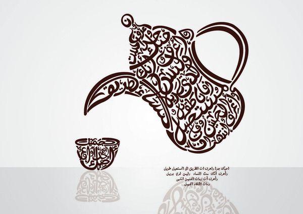 calligraphie arabe prenom leila - Recherche Google