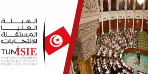 Mohamed Tlili Mansri est le nouveau président de lInstance Supérieure Indépendante des Élections (ISIE) #radiotunisienne #Info #Tunisie  Mohamed Tlili Mansri est le nouveau président de lInstance Supérieure Indépendante des Élections (ISIE) | RTCI - Radio Tunis Chaîne Internationale  Mohamed Tlili Mansri est le nouveau président de lInstance Supérieure Indépendante des Élections (ISIE...