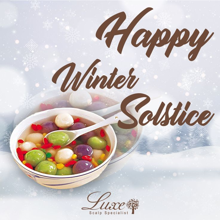 A ray of sunshine on the cold season just goes to show how beautiful life could be if you're going to look at the bright side of living. Happy Winter Solstice!