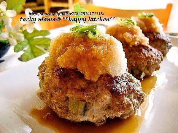 おろしポン酢でさっぱり和風♪茄子入り味噌ハンバーグ by たっきーママ ...
