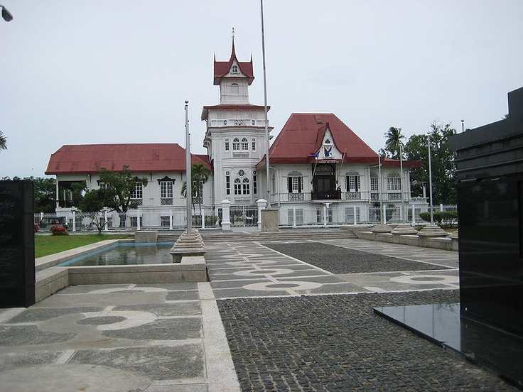 """""""Tourist Spots in Cavite:Gen. Emilio Aguinaldo Shrine""""  It was June 12, 1898 when Gen. Emilio Aguinaldo declared independence from Spain on the balcony of his abode in Kawit, Cavite. The house is now a tourist attraction and frequently visited by different schools during their field trips. The Shrine is surely full of recalls of our history that we should treasure and be proud of."""