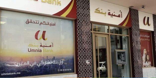 Umnia Bank Recrute Differents Profils Sur Plusieurs Villes Domaine Casablanca Meknes