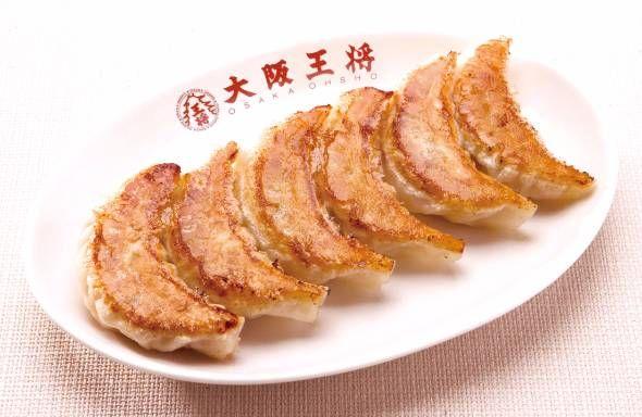 中華料理チェーン「大阪王将」の看板メニューである焼餃子