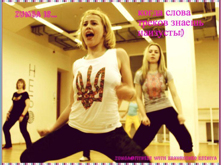 Всех с началом новой рабочей недели:) Увидимся на Zumba®fitness: Понедельник-четверг 19.00  танцевальная студия НЕБО (Мельникова 18Б)  Вторник 18.30, четверг 21.00 и суббота 11.30 фитнес-клуб ЭЛИС (Курская 13Е) Присоединяйтесь и все будет Zumba®:)