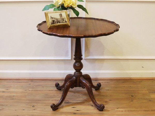 Vintage Imperial Grand Rapids Mahogany Pie Crust Pedestal Side Or  Occasional Table.