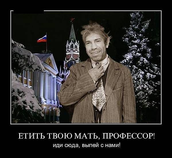 Humor More Russian Woman Guide 110