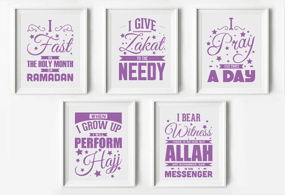 DIGITAL DOWNLOAD Pillars of Islam Nursery Print - Digital Download, Custom colour, Islamic Art, Islamic Nursery