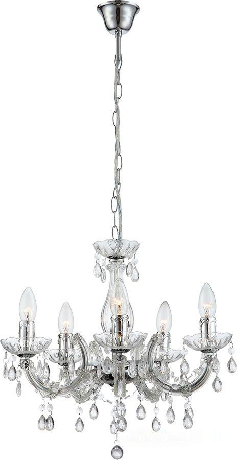 Подвесные люстры, Подвесная люстра Cuimbra II 63116-5 Globo