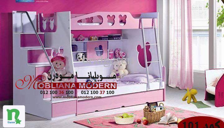 غرف اطفال 2022 اجمل غرف اطفال بناتي 2022 غرف اطفال اولادي 2022 إن ليستر Baby Girl Room Girl Room Kids Bedroom
