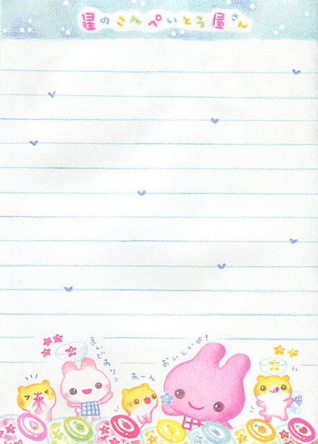 293 best Stationery images on Pinterest Tags, Free printables - diary paper printable
