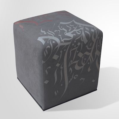 Our Alephys stool with printed calligraphy www.cazabrand.com #homeaccents #furniture #stool #calligraphy