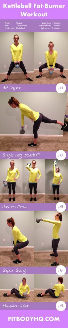 With this kettlebell workout you'll tone your whole body, sculpt some sexy curves, and all while you burn a ton of calories!