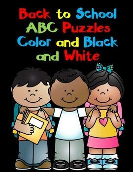 Back to School?  That's right, it is that time of year already.  Get your kiddos ready to learn the abc's with these puzzles.  I included both color and black and white!!  These are great in your centers.  Put them in your abc center or construction center.