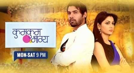 OMG: Is Sarla breathing her last on Zee TV's Kumkum Bhagya?   http://www.playkardo.com/120588-omg-sarla-breathing-last-zee-tvs-kumkum-bhagya/