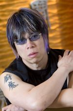 "Alvin Leung, the tattoo means ""demon Chef"""