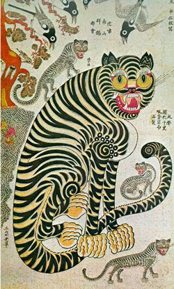 Korean tiger with magpies