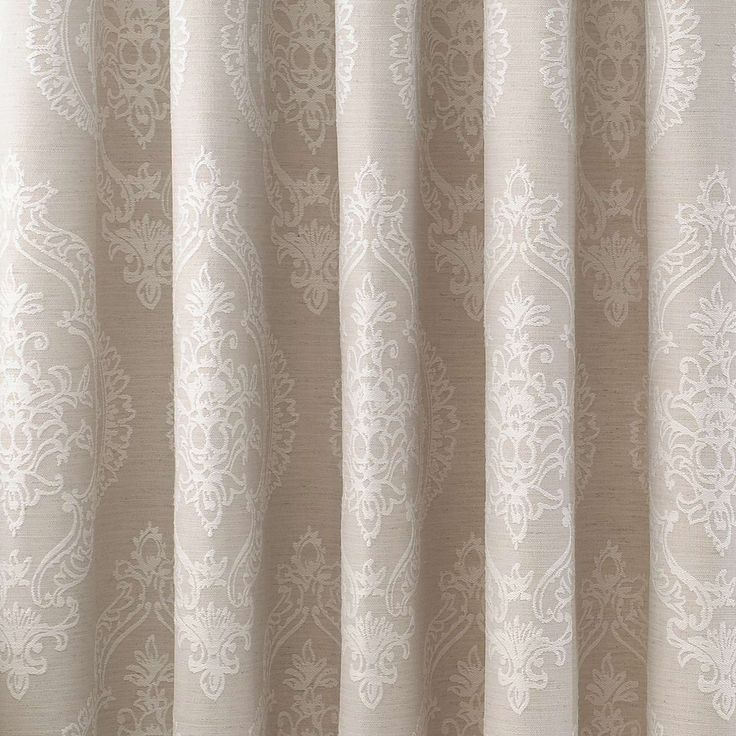 Natural Seraphina Lined Eyelet Curtains Dunelm