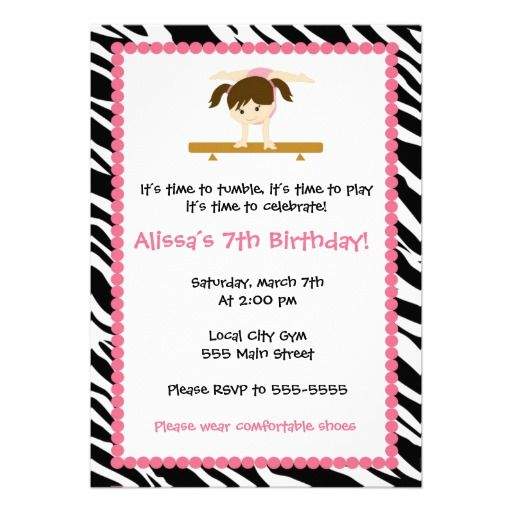 22 best Gymnastics Birthday Party Invitations images on Pinterest - best of invitation wording for gymnastics party
