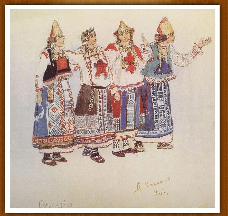 Виктор Васнецов-Берендейки