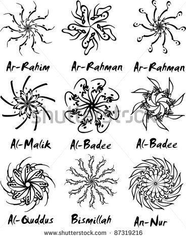 stock vector : Islamic pattern / ornament vector / zukhruf set and collection designed  from attributes of Allah (Asmaul Husna) using moalla / diwani / nastalliq arabic calligraphy style