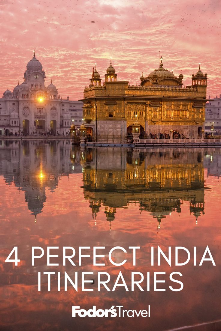 Whether you're planning your first trip or you're a veteran visitor who's eager to explore, these four itineraries will help you refine your options. #India #Travel