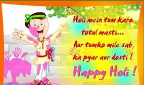 holi quotes in english এর ছবি ফলাফল