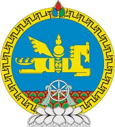 State emblem of Mongolia Source	http://www.geocities.com/ulsuud/national.html Author	Unknownwikidata:Q4233718