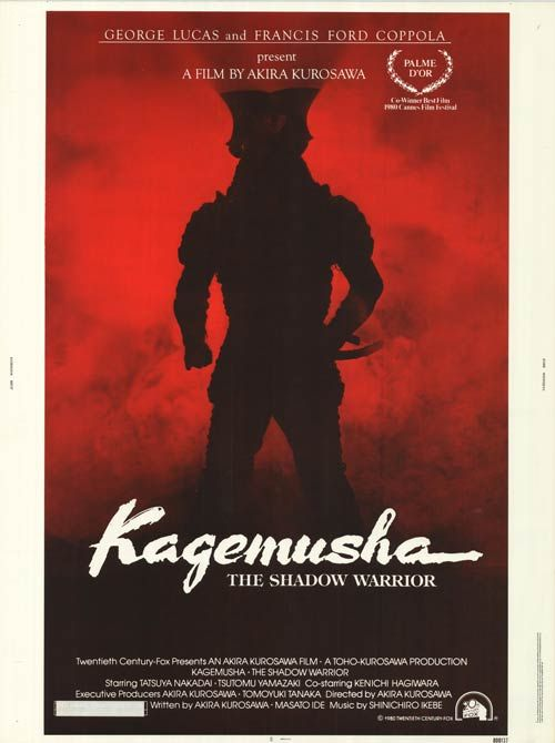 kagemusha shadow warrior by akira kurosawa Looking into film camera (© akira kurosawa in 1980 during the making of the  film kagemusha (the shadow warrior) (© afp/getty)  but it's kurosawa's  seven samurai that casts the longest shadow desser says seven.