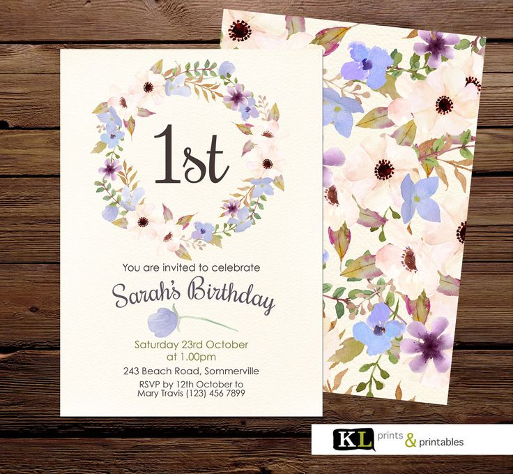 Purple Birthday Invitation Floral Personalised Invitation, Printable Invitation - Digital Purple watercolour flowers with bonus back any age by KLprintsandprintable on Etsy