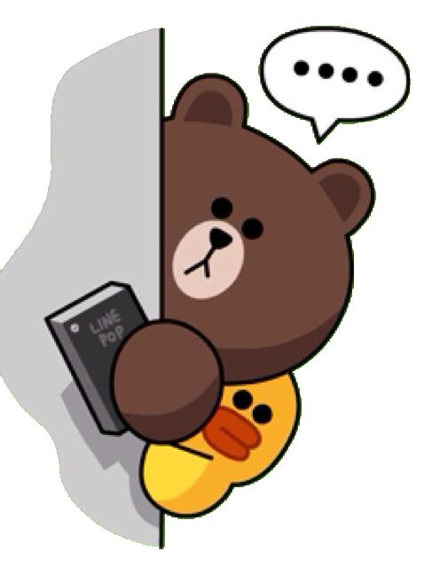 418 best images about line stickers emoticons on Pinterest ...