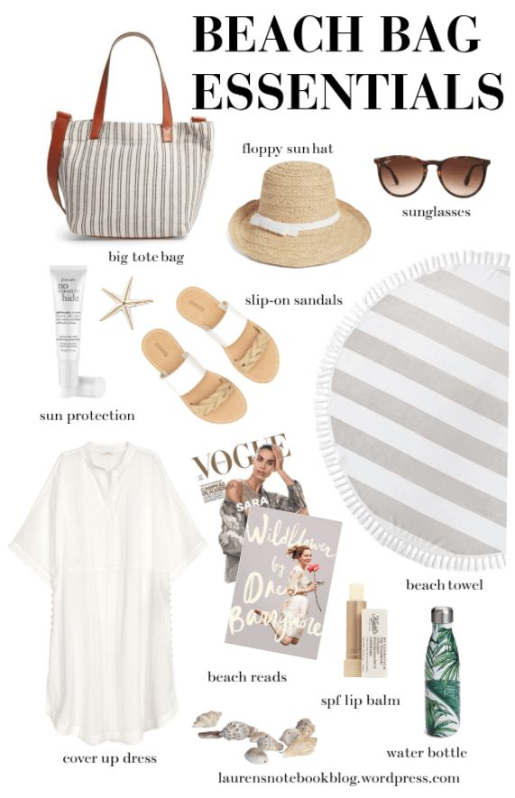 Beach Bag Essentials | Lauren's Notebook