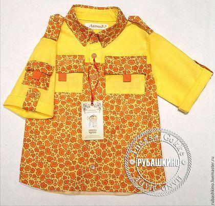 """Одежда для мальчиков, ручной работы. Ярмарка Мастеров - ручная работа. Купить Рубашка """"Жираф"""". Handmade. Желтый, костюм жирафа"""