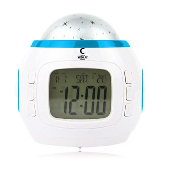 PapaChina Promotional Products Wholesaler and Supplier offer the best promotional Star Sky Projection Clock, custom imprintedStar Sky Projection Clock and high