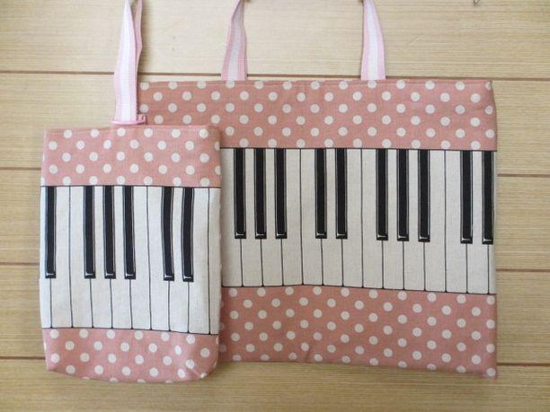 ♪ピアノ鍵盤♪レンスンバッグ・上履き入れ♪♪♪