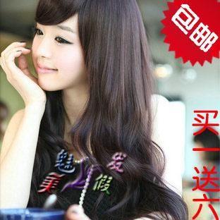 Длинные вьющиеся волосы очаровательная мода качество очаровательный школьница парик сладкий