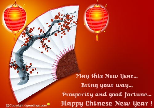 Dgreetings - With this card enjoy the festivity of New Year in different style.