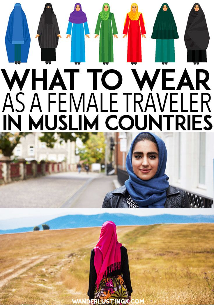 Read how to dress in Muslim majority countries for female travelers with tips from bloggers on how to dress appropriately with country-specific tips. #Muslim #Travel