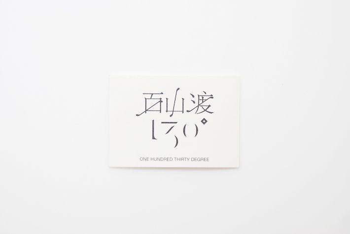 2TIGERS design。台灣設計工作室,包裝極具質感。