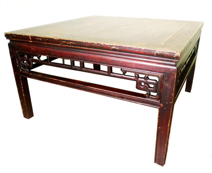Charming Antique Chinese Ming Coffee Table (5967), Circa 1800 1849 U2013 ANTIQUE BY