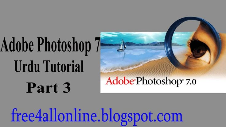 Adobe Photoshop 7 Urdu Tutorial Part 3 | Free 4 All