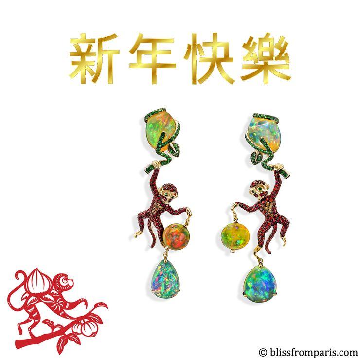 Aujourd'hui les Chinois dans le monde entier fêtent le Nouvel An appelé aussi Fête du Printemps . L'année chinoise 2016, qui débute, sera placée sous le signe du singe de feu. Le singe occupe la neuvième position du cycle zodiacal chinois. Les natifs...