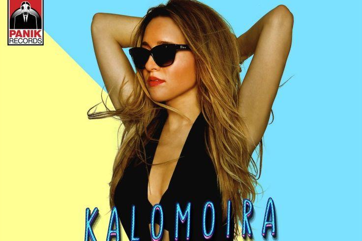 Η Καλομοίρα ξεσηκώνει το κοινό και αυτό το καλοκαίρι !! Video #Summer #madvma15 #VMA #Kalomira