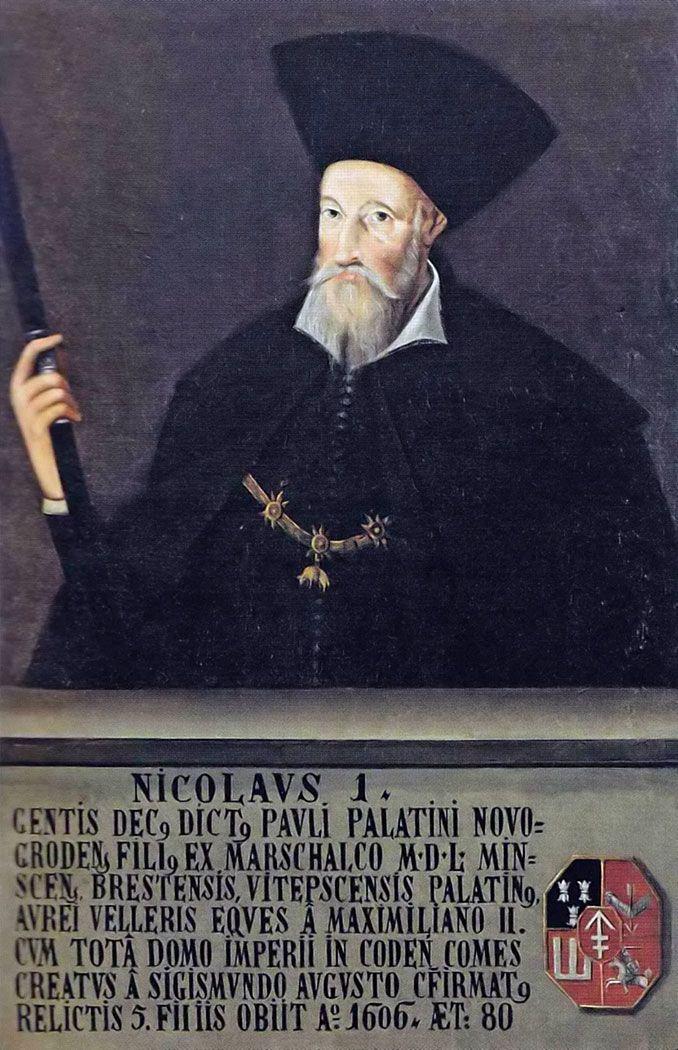 Mikołaj Sapieha.1525—1599 (1709)