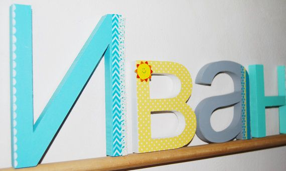 Free standing letter name cyrillic name alphabet hand for Standing wood letters to paint