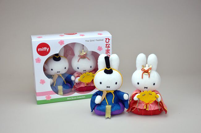 miffy Japanese girls day doll