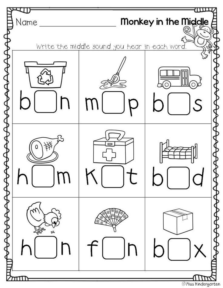 Language Arts Worksheet Education In 2020 Middle Sounds Worksheet Cvc Worksheets Kindergarten Kindergarten Language