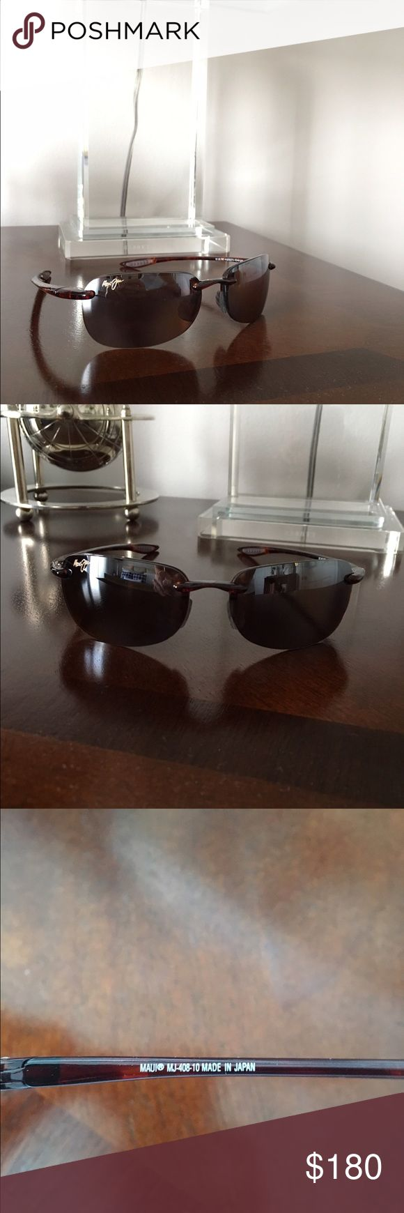 Maui Jim sport sunglasses Pair of Maui Jim sport sunglasses. These have never been worn since they were purchased. Maui Jim Accessories Sunglasses