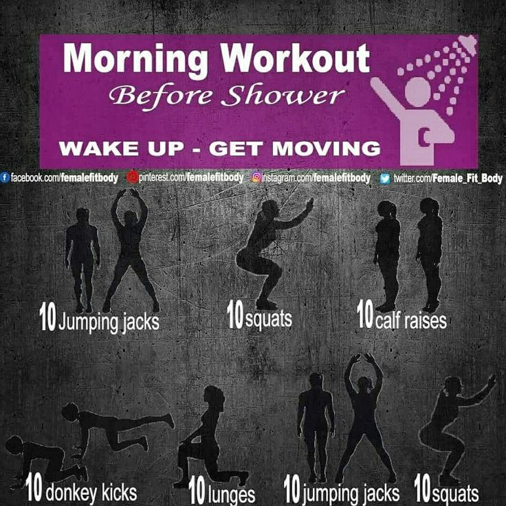 Morning Workout - Before Shower  WAKE UP - GET MOVING